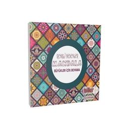 Billur Yayınları - Billur Yayınları Renkli Desenler Mandala- Büyükler için Boyama