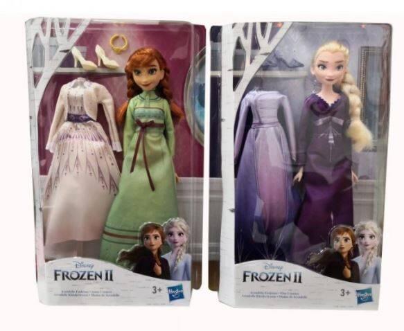 Hasbro Disney Frozen 2 Prenses Moda Seti